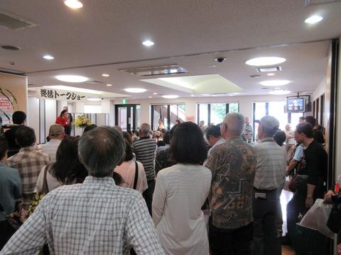 「終活応援ビッグイベント! 終活フェア&大感謝祭」富士見斎場にて開催しました!!