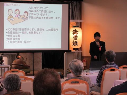【永田屋】終活なるほど教室「今さら聞けないお葬式の常識&家族葬と一般葬の費用」を開催しました【富士見斎場】