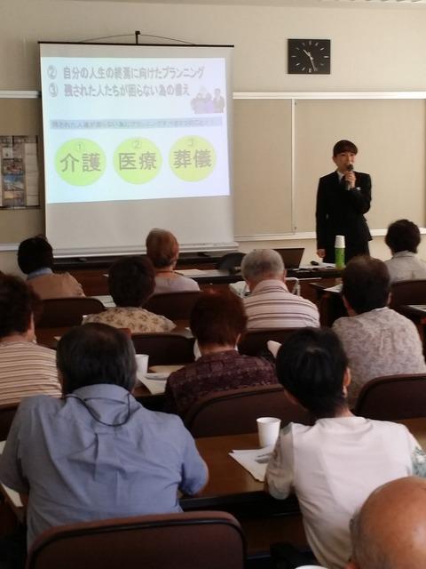 社会福祉協議会城山事務所へ出張なるほど教室を開催いたしました!