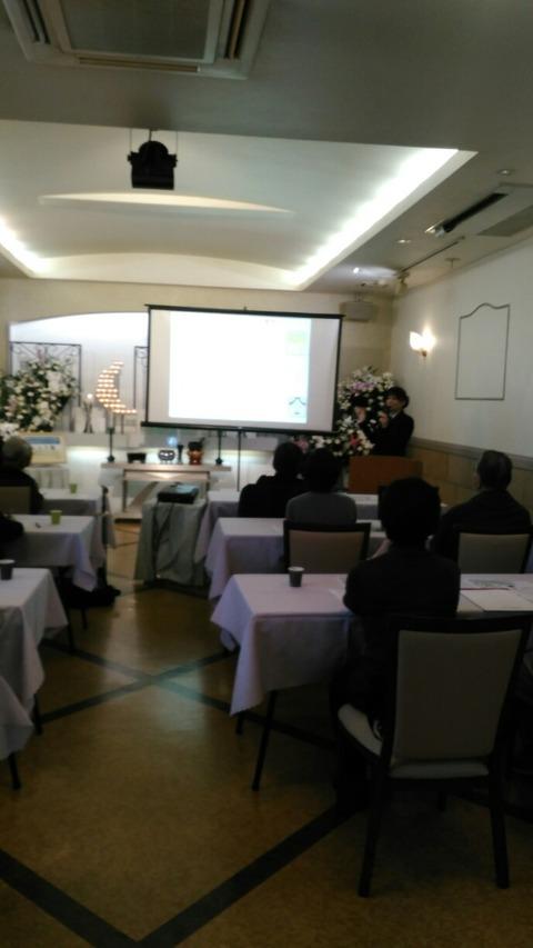 「終活」なるほど教室 今さら聞けない「お葬式の常識」&家族葬と一般葬の費用 永田屋・橋本