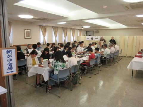 毎年恒例の坐禅教室が7月31日に開催されました。