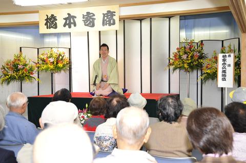 10/28 永田屋創業100周年感謝祭 in 富士見斎場 開催のお知らせ
