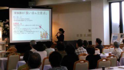 8月29日永田屋富士見斎場にて「エンディングノートの活用術&家族葬と一般葬の費用」を開催しました。