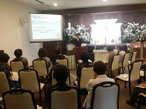 季節の料理お食事会がメモリアルハウス小田急相模原で開催されました!