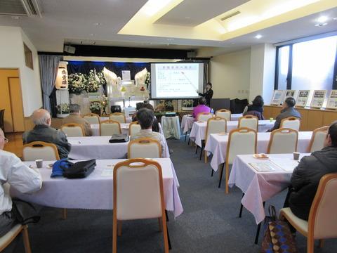 「終活」なるほど教室 お葬式の常識&家族葬と一般葬の費用