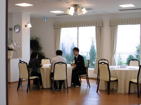 8/26 メモリアルハウス小田急相模原 「家族葬ホール見学会&季節の料理お食事会」開催