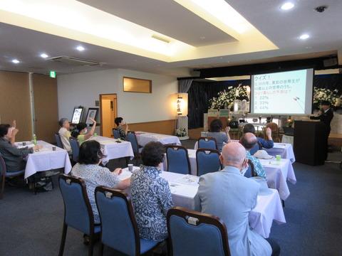 9月1日永田屋富士見斎場でエンディングノートの書き方を開催致しました!