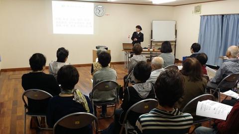 本日、西橋本4丁目老人クラブ「平成会」様に出張なるほど教室を行って参りました!