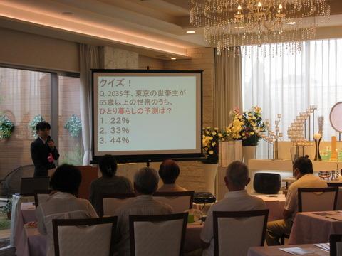 """8月6日メモリアルハウス城山にて 「永代供養・お墓の選び方&""""エンディングノート""""の活用術」が開催されました。"""
