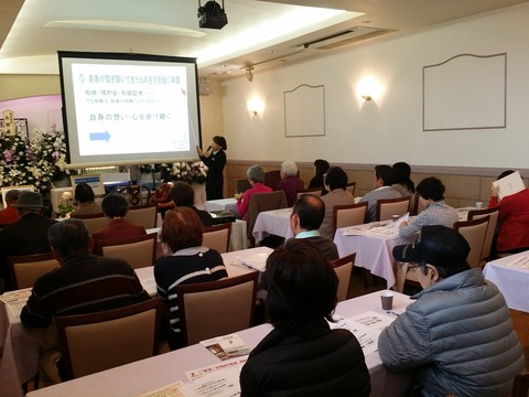 11/11永田屋橋本で終活なるほど教室を開催いたしました!