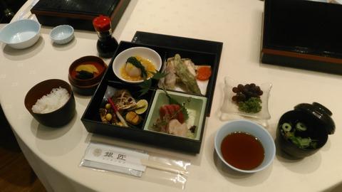 9月4日メモリアルハウス城山にて「季節の料理お食事会&ハウスエンディングR 型式場見学会」を開催しました。