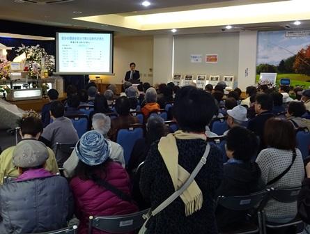 富士見斎場で『いきいき終活フェア&感謝祭』を開催しました!