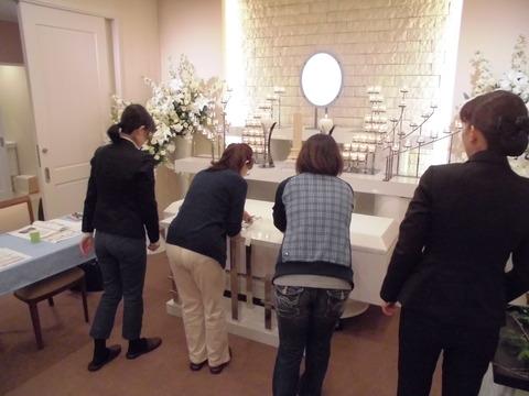 橋本商店街主催のまちゼミを永田屋で開催いたしました!