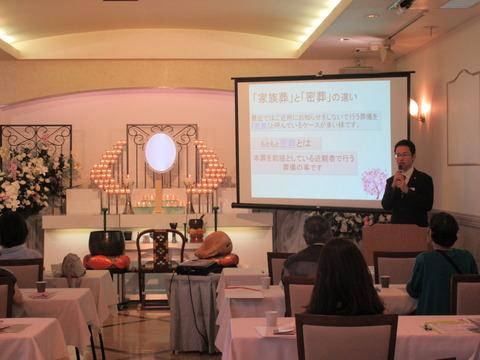 7月21日にセレモニーホール永田屋にて「季節の料理お食事会&小さな家族葬ハウス見学会」を開催しました!!