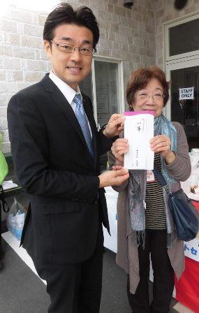 10月24日に「ねづっち×永田屋 終活フェアinメモリアルハウス小田急相模原」を行いました!