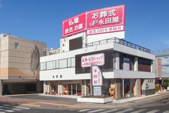 セレモニーホール永田屋 外観