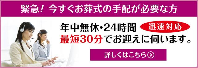 株式会社永田屋への、お問い合わせはこちら