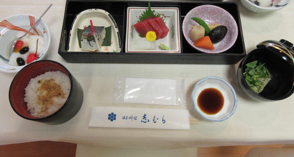 「終活」なるほど教室 季節のお料理お食事会★永田屋富士見斎場★